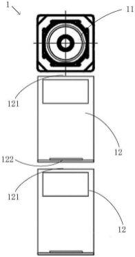 xiaomi-periscope-patent2019-img-2
