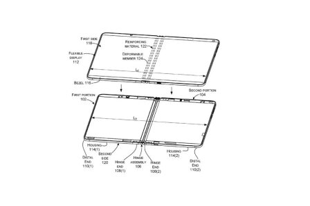 Surface Centaurus brevet 2