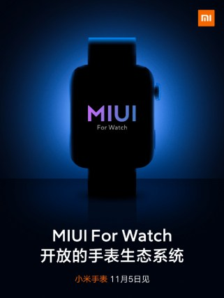 006mzursly1g8g4q307ycj30u0140tp1 - Xiaomi Mi Watch: here is the interface and features of the Apple Watch clone - FrAndroid