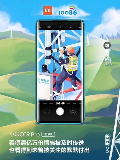 Xiaomi Mi CC9 Pro Xiaomi Mi Note 10