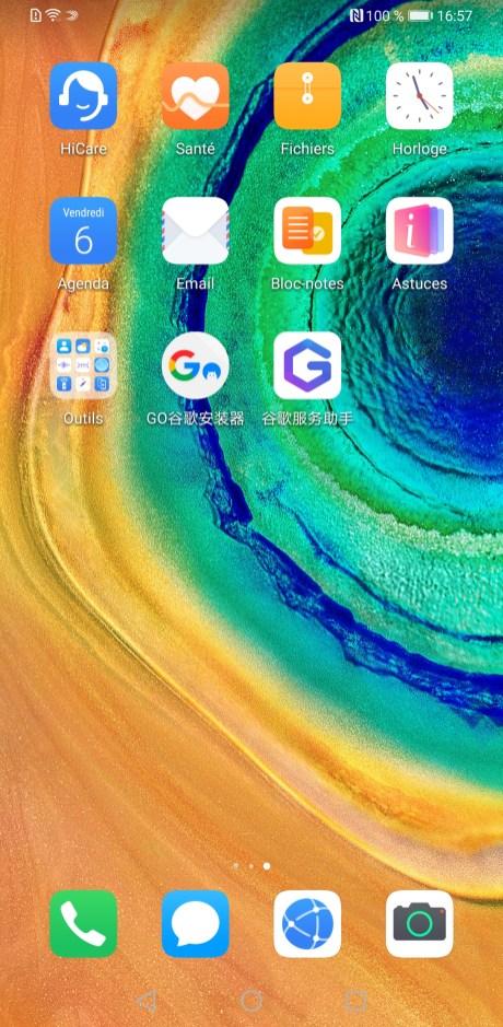 Screenshot_20191206_165723_com.huawei.android.launcher