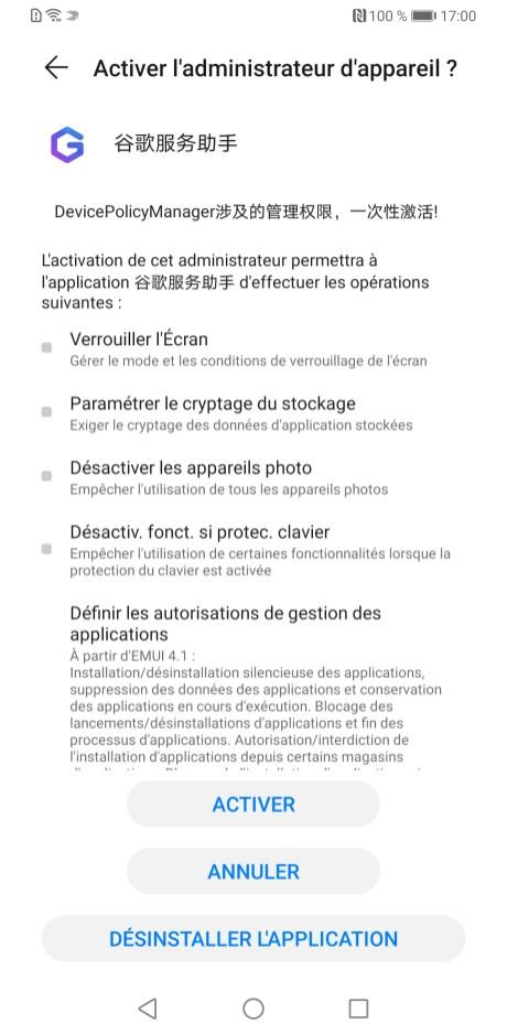 Screenshot_20191206_170030_com.android.settings