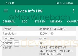 Samsung Galaxy S20 specs fuite ecran (2)