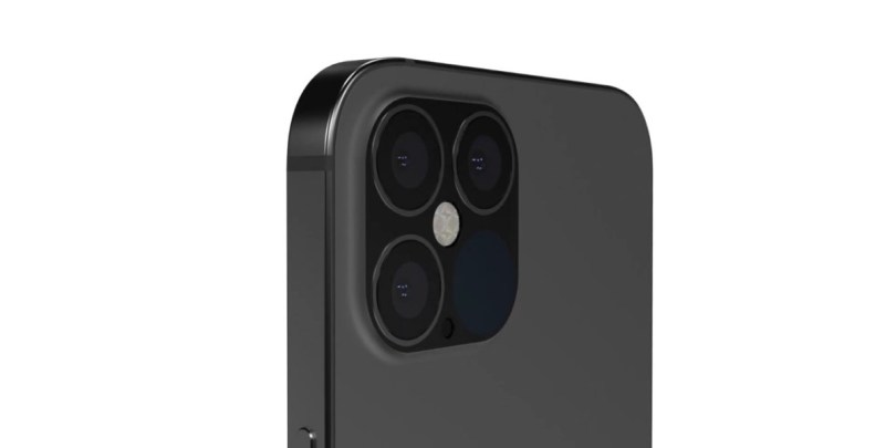 Le module photo de l'iPhone 12 Pro
