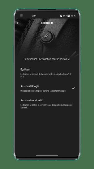 Marshall Monitor II ANC - App (2)