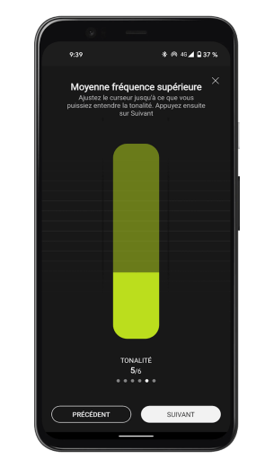 Jaybird Vista - App (4)