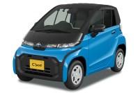 Toyota C+ Pod