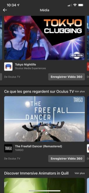 application Oculus