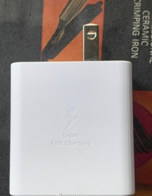 Samsung-65W-Super-Fast-Charger