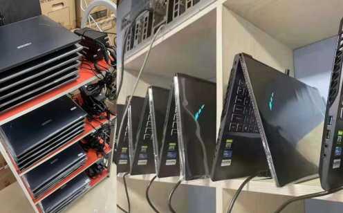 Laptop-Mining