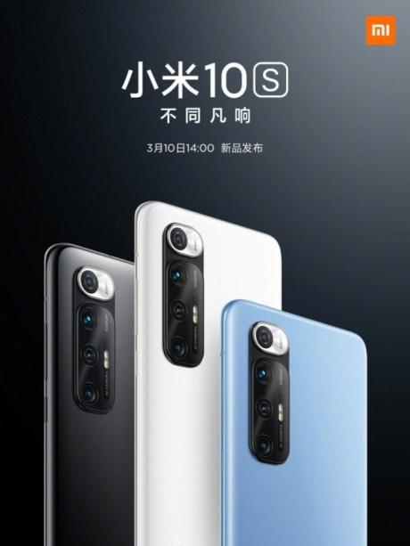 Xiaomi Mi 10S2