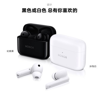 Honor Earbuds 2 SE-2