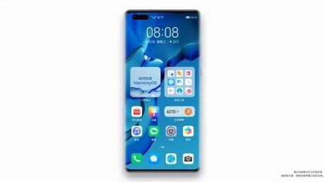 Interface HarmonyOS Huawei