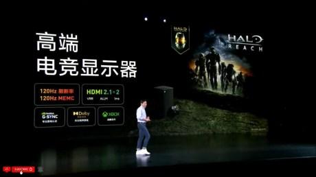 Xiaomi a présenté une nouvelle TV OLED, la V21, dotée d'une certification Xbox. // Source : Xiaomi