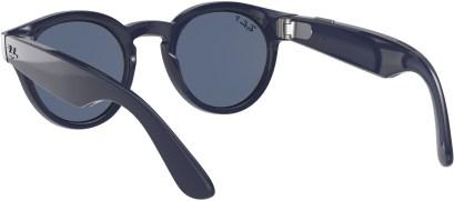 Facebook Rayban lunettes (2)