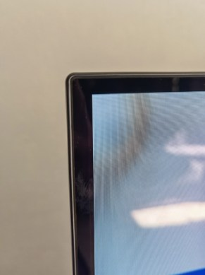 Les bords de l'écran : 1 cm.