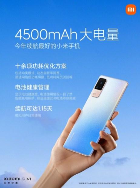 Xiaomi Civi-7