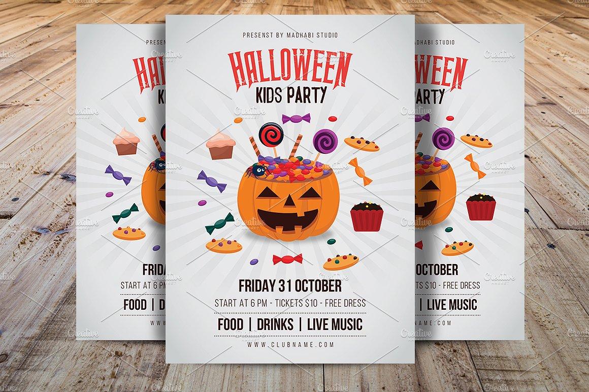 Halloween-Kids-Party-Flyer-(3)-