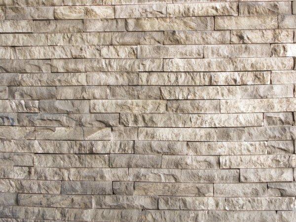 Free Stone Brick Wall Texture Stock