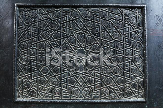 Islamic Geometric Wooden Carving Design Door Blue Mosque