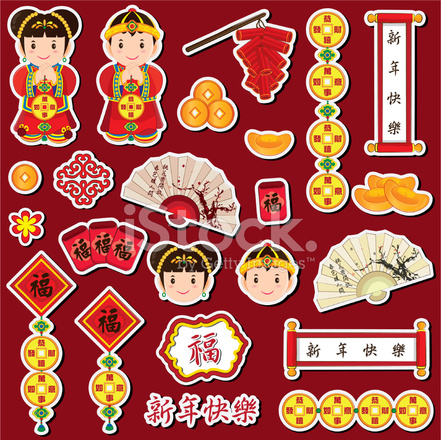 Girl Mascot Costume Wallpaper Chinese New Year Clip Art Stock Vector Freeimages Com