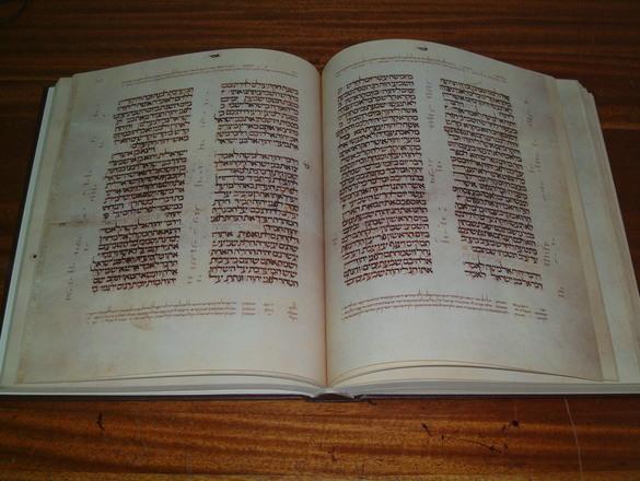 hebrew-text-