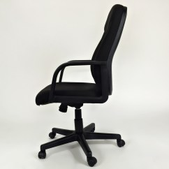 Ergonomic Chair Brand Modern Patio Chairs 78 Off Unknown Black Office