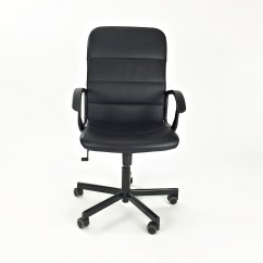 Ikea Mesh Office Chair Reupholster A Seat Plastic Chairs Online Oscarsfurniture Home