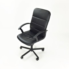 Hand Chairs Remote Control Holder For Chair Black The Body Has An Airy Feel About It As