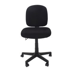Stool Chair Second Hand Computer Covers Walmart 89 Off Chairs