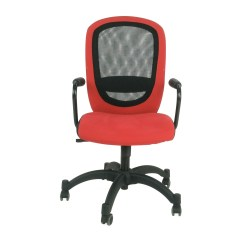 Red Desk Chair Ikea Light Gray Covers 51 Off Markus Swivel Chairs