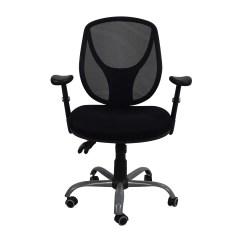 Ikea Mesh Office Chair Hanging Wicker 51 Off Markus Swivel Chairs