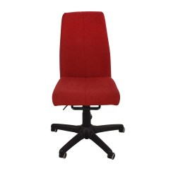 Ergonomic Chair Used Define Posture 71 Off Charles Stewart Company Brown Red Armless Adjustable Home Office Nyc