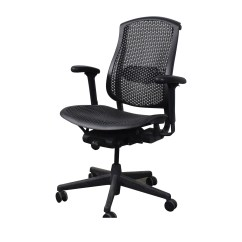 Herman Miller Celle Chair Contemporary Office Chairs Modern 68 Off