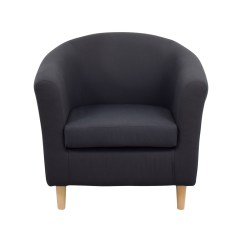 Natuzzi Swivel Chair S Bent Rocking 90% Off - Black Leather With Ottoman / Chairs
