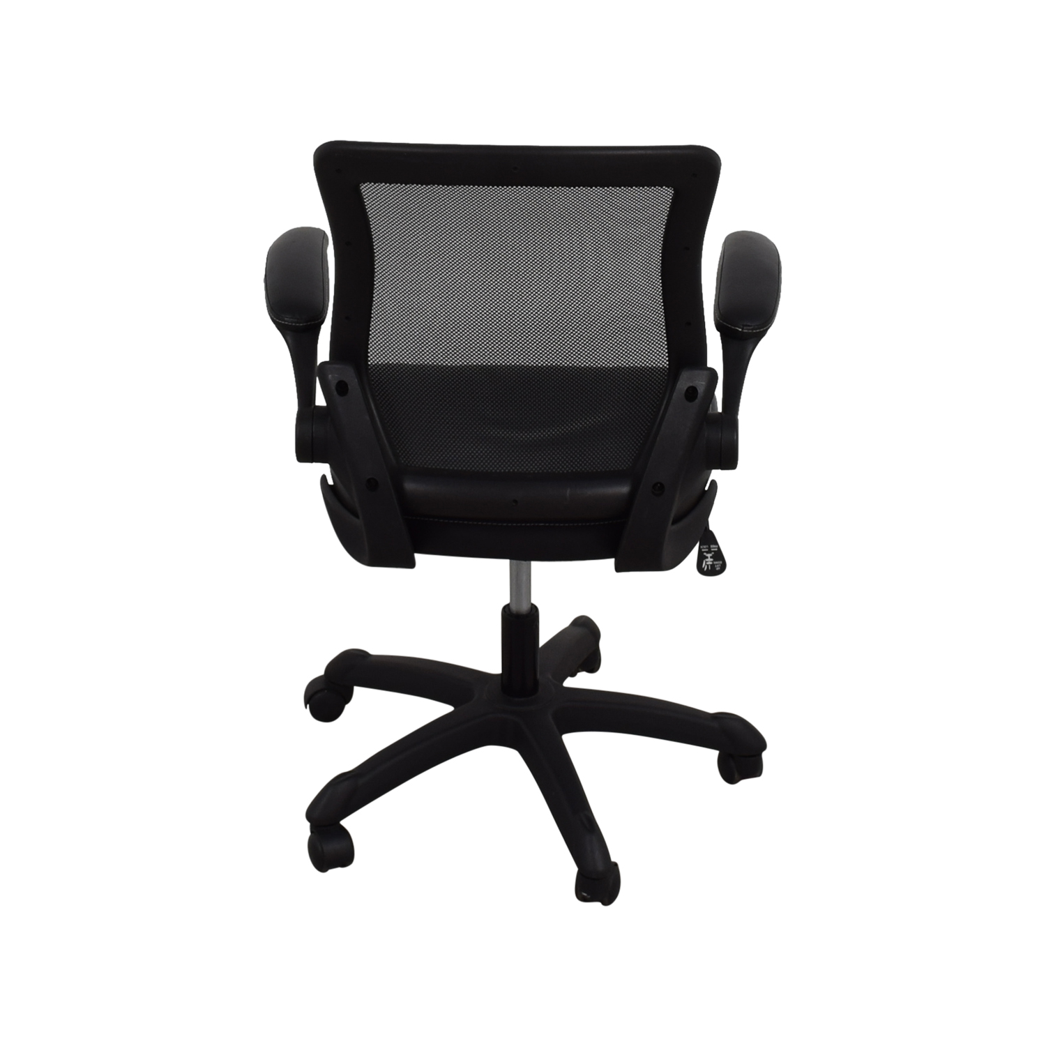 office chair adjustable arms ergonomic chairs for back pain 72 off black arm