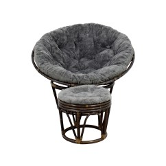 Papasan Chair On Sale Kids Stackable Chairs Jonathan Adler Second Hand Coupon Code