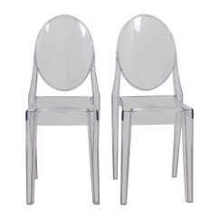 Ghost Side Chair Keilhauer Gym 57 Off Rose Slipcover Accent Chairs