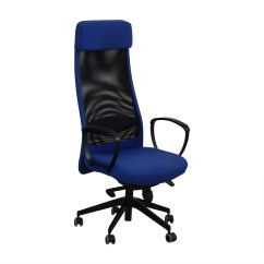 Ikea Gregor Chair Folding Chairs Amazon Fresh Swivel Rtty1