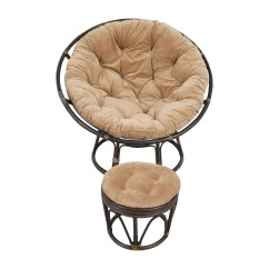 Papasan Chair Ottoman Nichols And Stone Windsor Accent Chairs Used For Sale