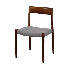Chair Design Within Reach Exercise Ball Desk 74 Off Møller
