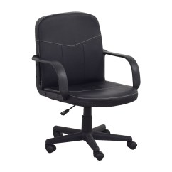 Office Chair Comfort Accessories Small Desk Chairs Without Wheels 58 Off Products Black Bonded