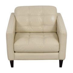Cream Leather Accent Chairs Love Sack Chair Macy 39s Furniture