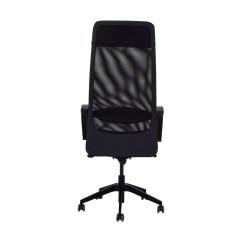 Ikea Stool Chairs Kids Banana Chair 68 Off Black Office