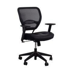 Office Chair Vs Task Marus Dental Star Space 5500 Air Grid