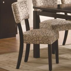 Upholstered Dining Chairs Canada How To Clean A Bean Bag Chair Coaster Libby Side Fmg Local Home