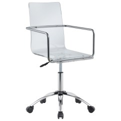 Steel Chair For Office Minimalist Coaster Chairs 801436 Acrylic With Base