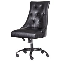 Ashley (Signature Design) Office Chair Program Home Office ...