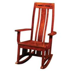Amish Made Rocking Chair Cushions Herman Miller Air Chairs Becker Furniture World Rocker With Ebony Inlay