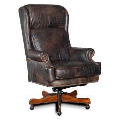 Swivel Chair Executive Recliner Cover Hooker Furniture Seating Tilt